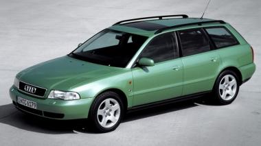 Коврики EVA Audi A4 (B5) 1994 - 2001 (универсал)